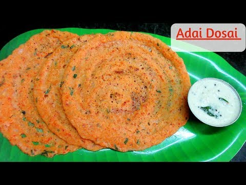 Adai Dosai recipe | அடை தோசை | Adai recipe in Tamil | Mixed dhal dosa recipe