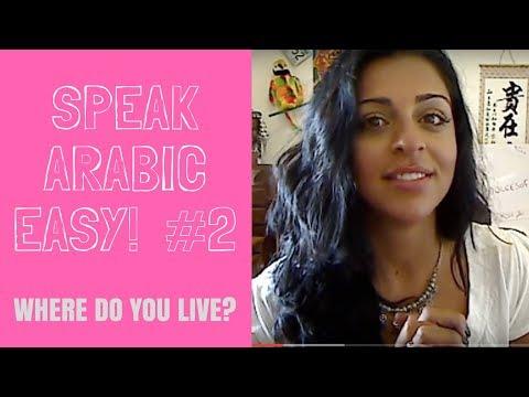 Speak Arabic easy - Lesson 2