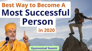 Best Way to Become Successful Person 2021 Gyanvatsal Swami Speech  @Life 2.0 Best Motivational Video