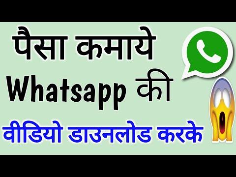 Earn Money By Whatsapp Video Just simple Method Funclip App || by technical boss