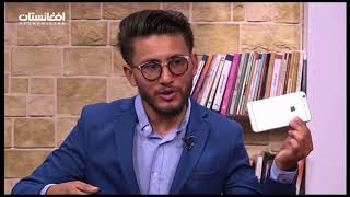 Download Gap Naw on Afghanistan TV Video