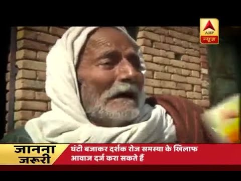 Ghanti Bajao: Farmers crying, in stress as cows and other cattle left open to destroy thei