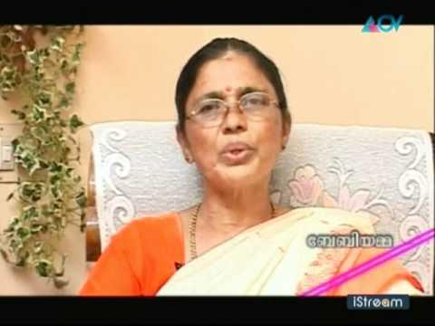 Sthree - Domestic Violence Act | Sthree Sakthi