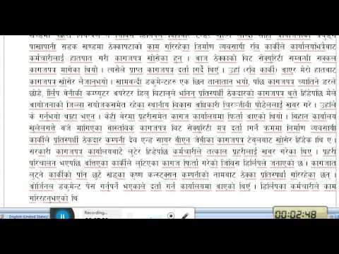 Nepali typing in 10 min