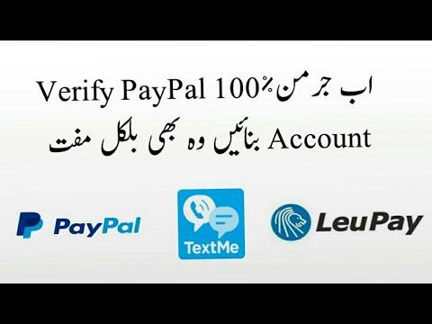 German Verified Paypal Account in Pakistan [100% Verified]