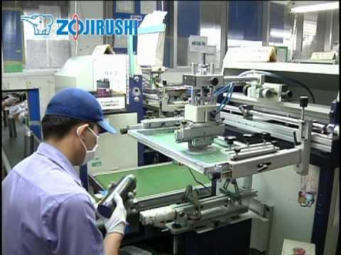 Zojirushi Bottle Manufacturing Procedure