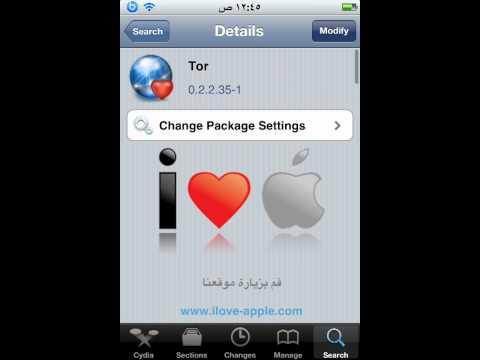 Proxy for ipod iphone ipad