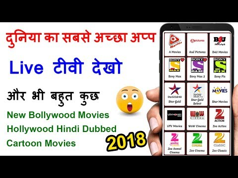 Best App Watch Live TV , Bollywood , Hollywood Hindi Dubbed Movies for your Android Mobile 2018