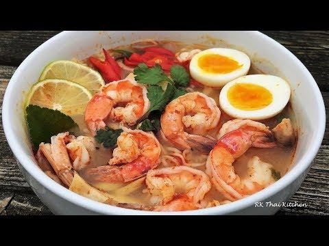 มาม่าต้มยำกุ้ง ทำง่ายๆ แซ่บถึงใจ How to cook Mama Tom Yum Goong