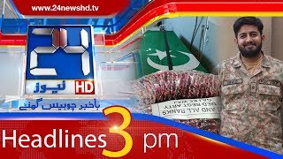 News Headlines | 3:00 PM | 23 November 2017 | 24 News HD