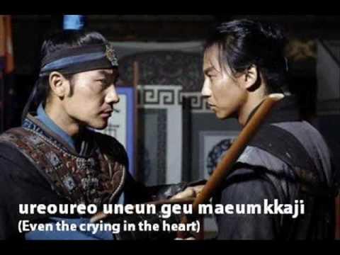 Xxx Mp4 Queen Seon Deok OST Balbambalbam With Lyric And Translation 3gp Sex
