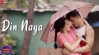 Din Naya | Mango Talkies | Sachin Gupta | Soham & Priyanka | Shivang Mathur & Prateeksha Srivastava