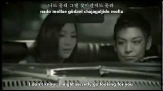 Big Bang - Haru Haru [English subs + Romanization + Hangul] (kpopsubs)