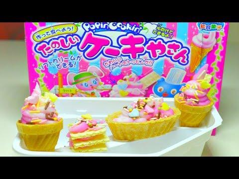 Kracie Popin Cookin Ice Cream Candy Kit