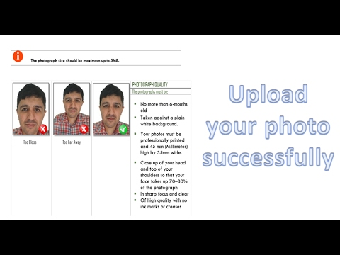 How to upload passport size photo on the NADRA website | 2017 | Pakistani passport | e-passport