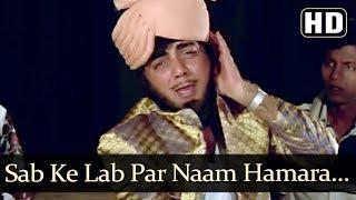 Sab Ke Lab Par Naam Hamara (HD) - Harfan Maulaa Song - Satish Kaul - Mehmood - Filmigaane