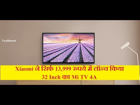 Mi Led Tv 4A Launched at Cheapest Price of Rs. 13,999
