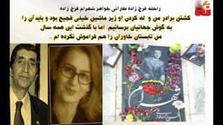 Bahram Moshiri  01 02 2015 گزارشی از وقایع نقض حقوق بشر در ایران