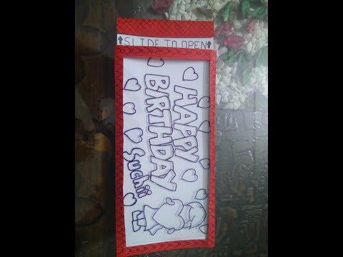 DIY Magic Birthday gift card for girlfriend