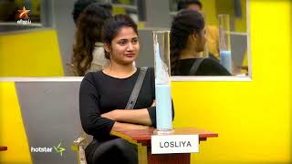 Bigg Boss 3 - 17th September 2019 | Promo 2