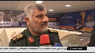 Iran IRGC made Mashhad city 2th line tram ساخت خط دوم متروي مشهد سپاه پاسداران ايران