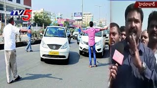 Ola,Uber Cab Drivers 3rd Day Strike | Telugu News | TV5 News