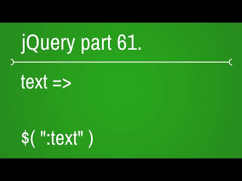 jquery forms text selector - part 61