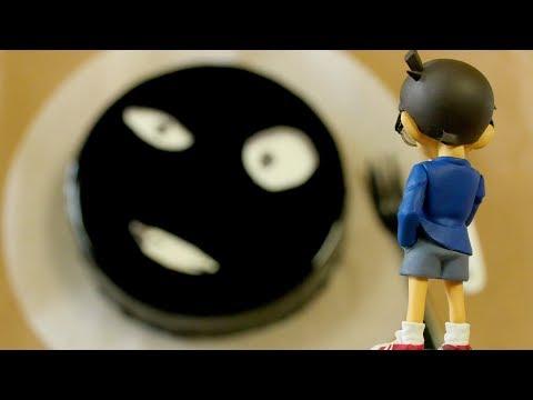 名探偵コナン 犯人の漆黒チョコレートケーキ Detective Conan: Mysterious Criminal Chocolate Cake