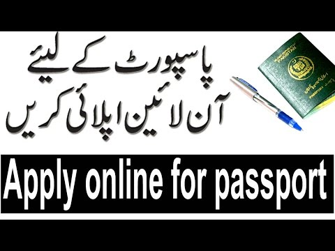 how to apply for Pakistani passport online in Saudi arabia | info by take lecture in urdu hindi