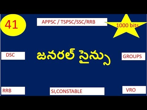 RRB Group D General Science bits in telugu part 5