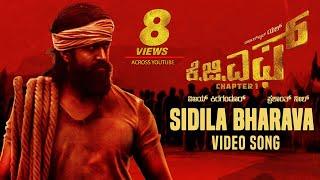 Sidila Bharava Full Video Song , KGF Kannada Movie , Yash , Prashanth Neel , Hombale Films
