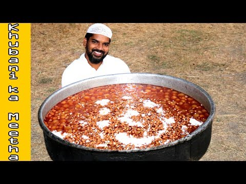 Khubaani ka Meeta Recipe For Little Angels |Nawab's Kitchen