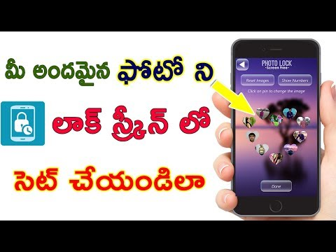 how to put picture in lockscreen | best lock screen android 2017| best pattern lock app for android