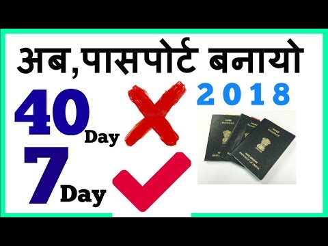 Documents For Passport In 7 days (2018).....!!!