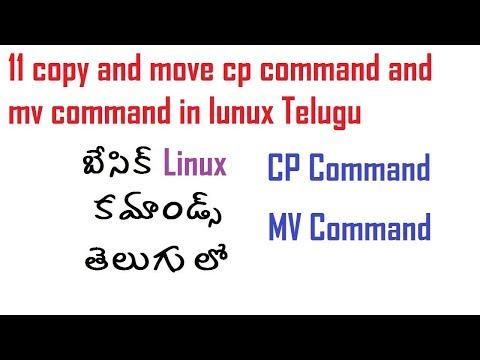 11 copy and move cp command and mv command in lunux telugu