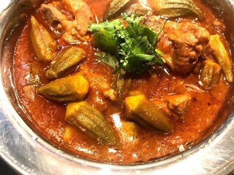 Turkish Lamb Stew With Okra