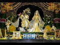 Download Kirtan mala, Nitaiprana das 7 bhajan (yogamusic) MP3,3GP,MP4