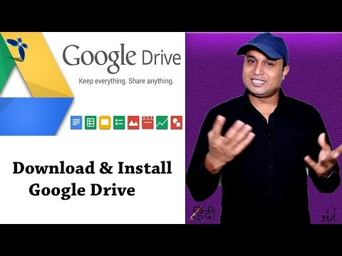 How to Download & Install Google Drive On PC in Hindi/Urdu