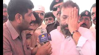 SSP CID Choudery Aslam Comments by maher hameed.mp4