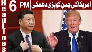Trade War Between The US and China | Headlines 6 PM | 9 May 2019 | Express News