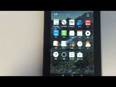 Amazon Fire Tablet: change language to English