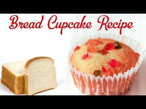 Bread Cup Cake Recipe Leftover Best Bread Recipes बची हुई ब्रेड से कप केक बनाये रेसिपी