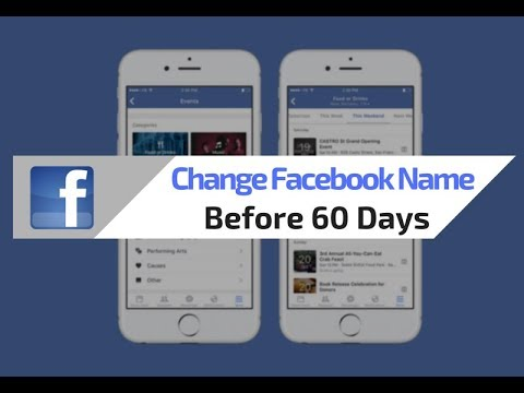 How to change Facebook Profile Name before 60 days | Step by Step Method 2018