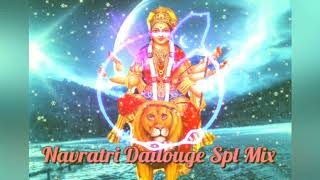 Maa Sherawaliye (Dialogues Vibration 2019 Navratri Spl Mix) DJ Sonu Bahera Sadat(DjFaceBook.IN).mp3