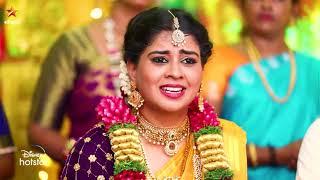 Sundari Neeyum Sundaran Naanum | 23rd to 26th September 2020 - Promo