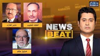 News Beat | SAMAA TV | 24 August 2019