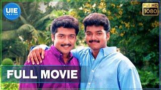 Download Friends Tamil Full Movie | Vijay | Suriya | Ramesh Khanna | Devayani Video