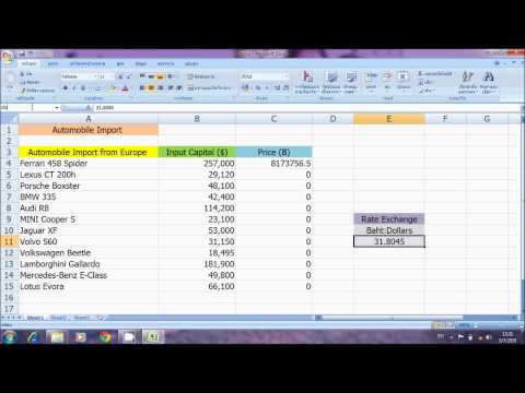 How to calculate exchange rate sec 350