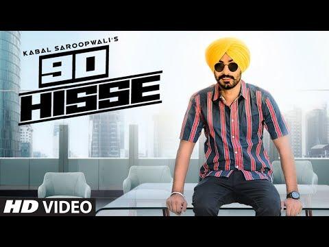 Xxx Mp4 90 Hisse Kabal Saroopwali Full Song Jassi X Latest Punjabi Songs 2019 3gp Sex