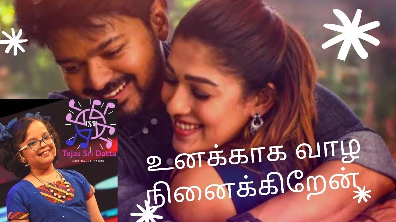 Download Unakkaga Bigil - Teju cover MP3 Gratis
